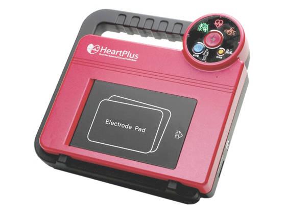 A Heartplus AED félautomata defibrillátor a hirtelen szívhalás és kamrafibrilláció kezelésének eszköze