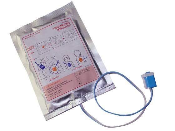 HeartPlus felnőtt-gyermek elektróda